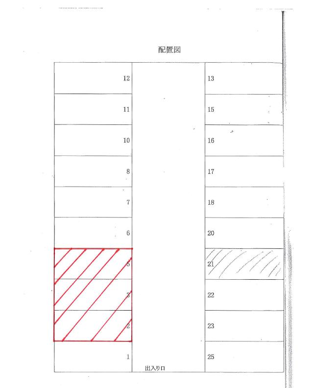 堀口モータープール_description